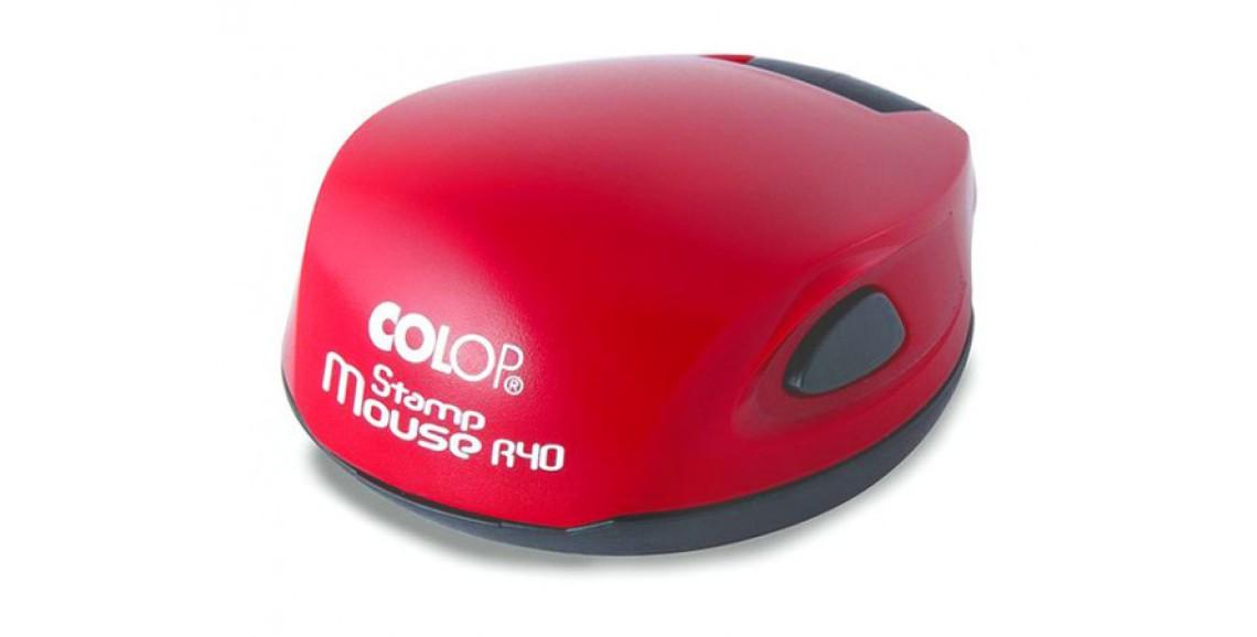 Печать Colop R40 mouse красная матовая