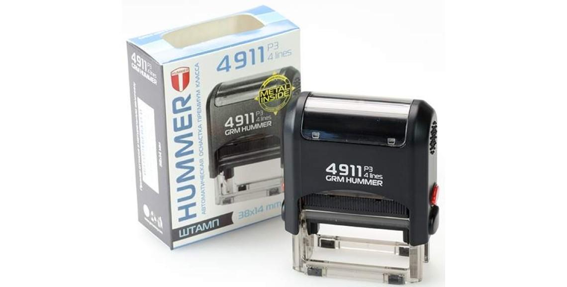 Факсимиле штамп GRM-4911 (38х14)