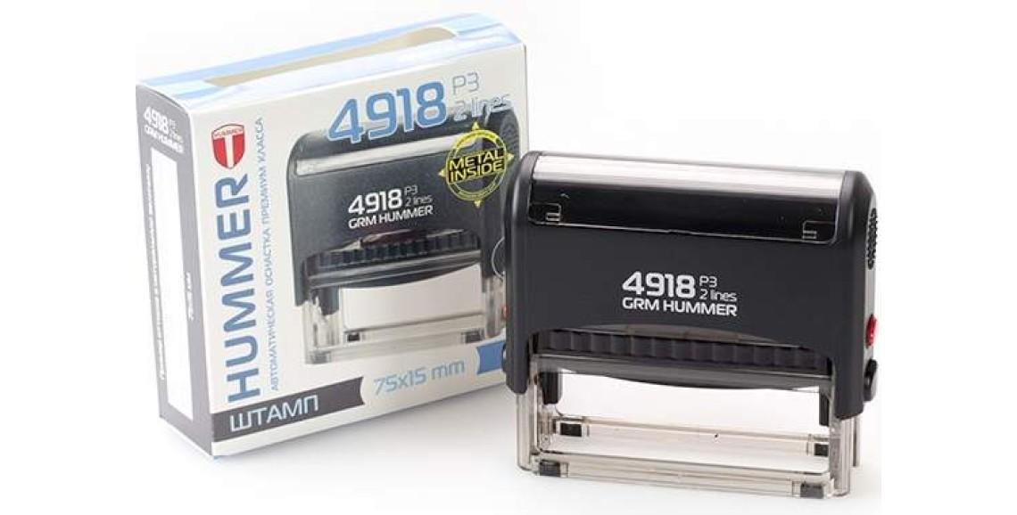 Штамп GRM-4918 (75х15)