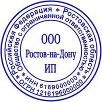 Восстановить клише ООО и ИП по оттиску R-40 без оснастки
